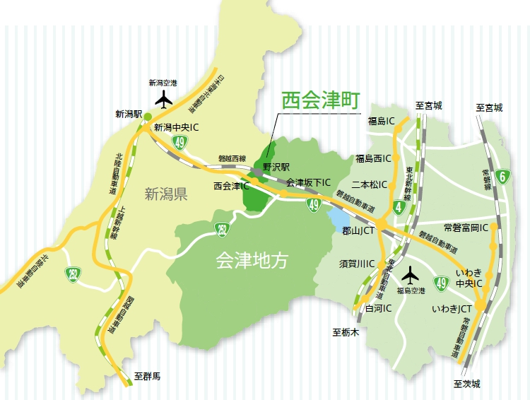 西会津町へのアクセス - 西会津町公式ホームページ